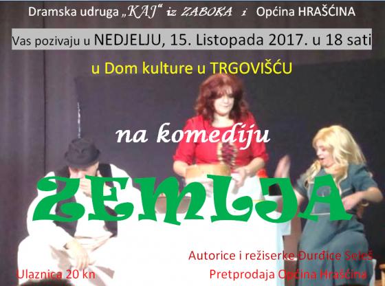 ZEMLJA-HRA_INA
