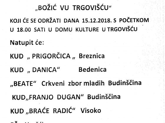poziv_boziv_v_trgoviscu