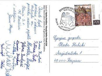 razglednica-zs-kzz-1